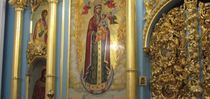 Икона Божией Матери «Радость всех ангелов»