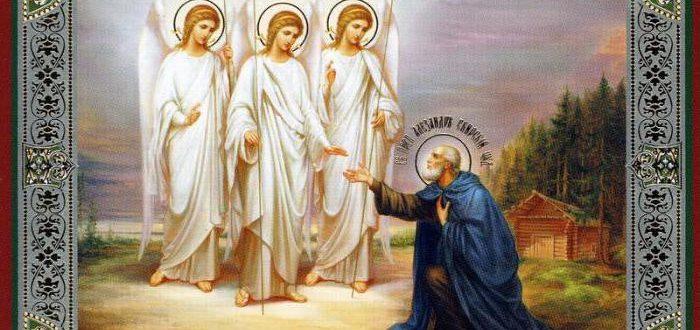 Явление Троицы Александру Свирскому