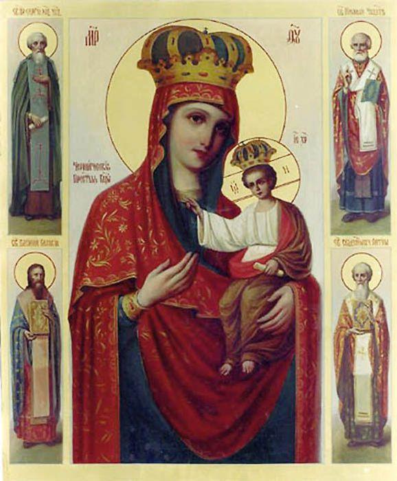Богородица и Святые