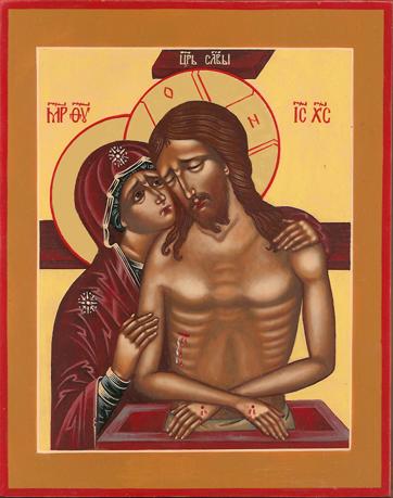 Икона «Единородный Сыне»