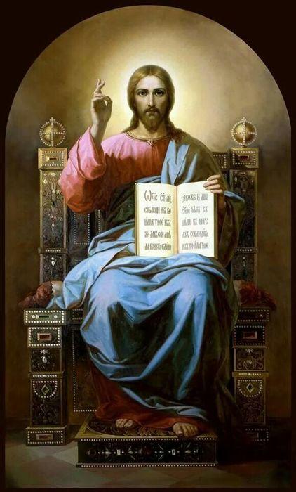 Христос Иисус на троне