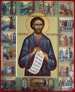 Как молится перед иконой Симеона Верхотурского