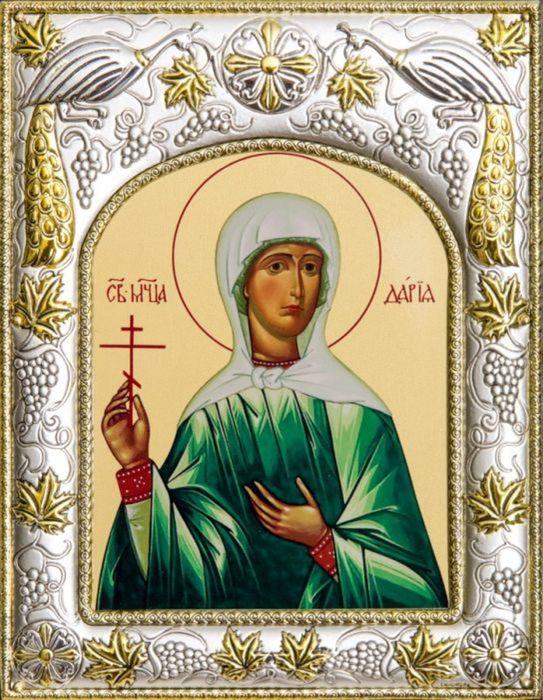 Великомученица Дарья