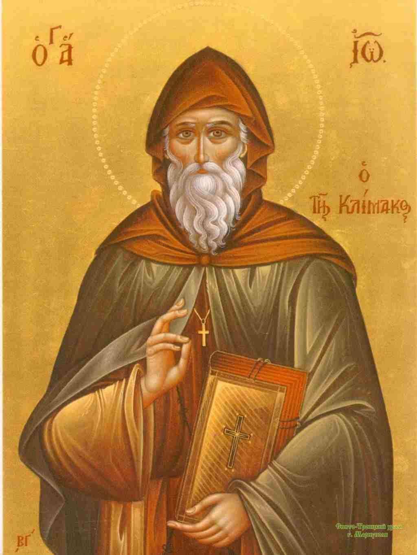 Икона Иоанн Лествичник