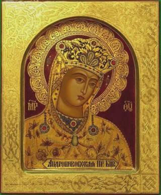 Копия Андрониковской иконы