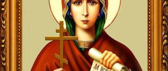 Икона «Святая Наталья»