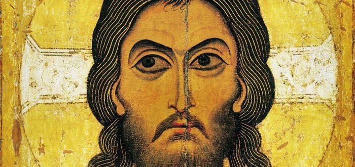 Икона Нерукотворный Спас