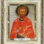 Икона святого мученика Евгения