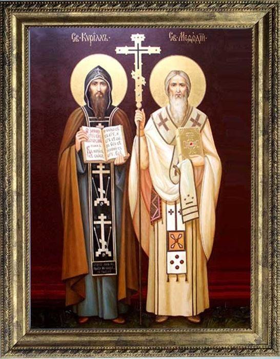 Икона святой Кирилл ангел хранитель