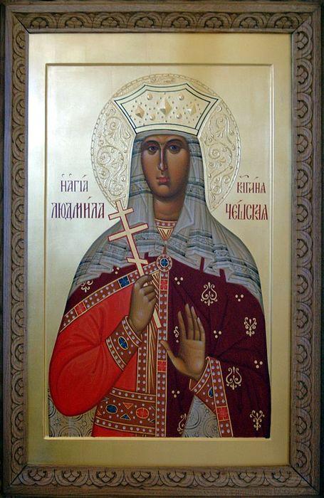 Икона святой Людмилы (Владимирский скит, Валаамский монастырь)