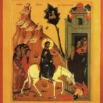 Икона «Вход Господень в Иерусалим»
