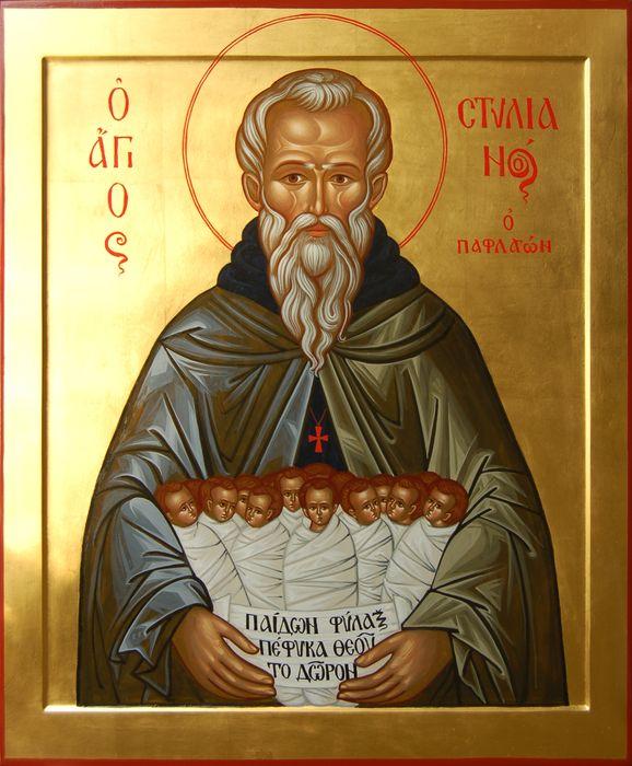 Преподобный Стилиан Пафлагонянин Благоздравница