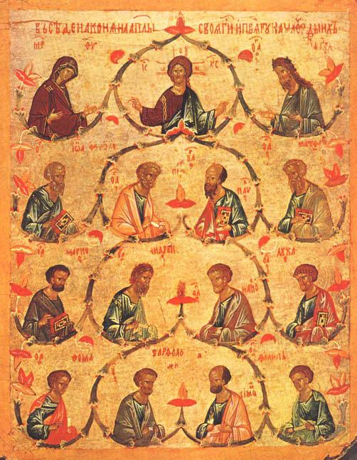 Собор-Двенадцати-Апостолов