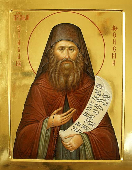 Старец Пансофий Афонский