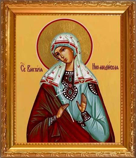 Виктория Никомидийская, Святая мученица