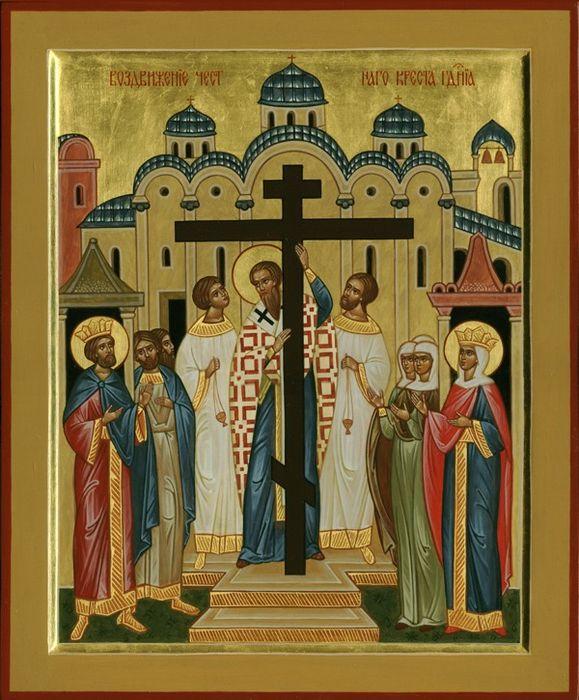 Икона «Воздвижение Креста Господня»