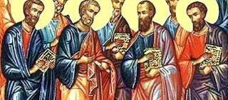 Двенадцать апостолов