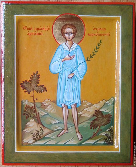 Икона Артемия Веркольского