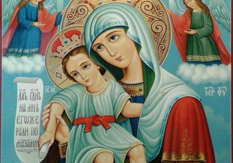 Икона Божией Матери «Милующая»