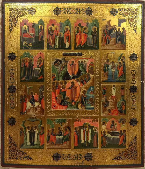Икона двунадесятых праздников