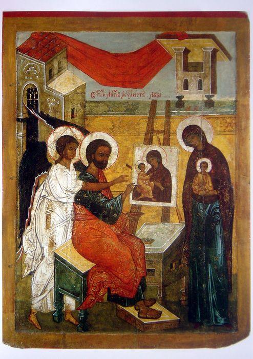Икона евангелист Лука пишущий икону Богородицы