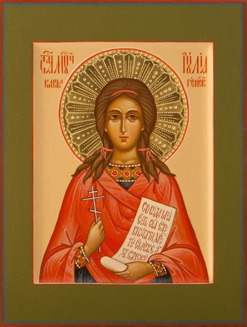 Икона «Святая Юлия»