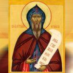 Икона святого Кирилла