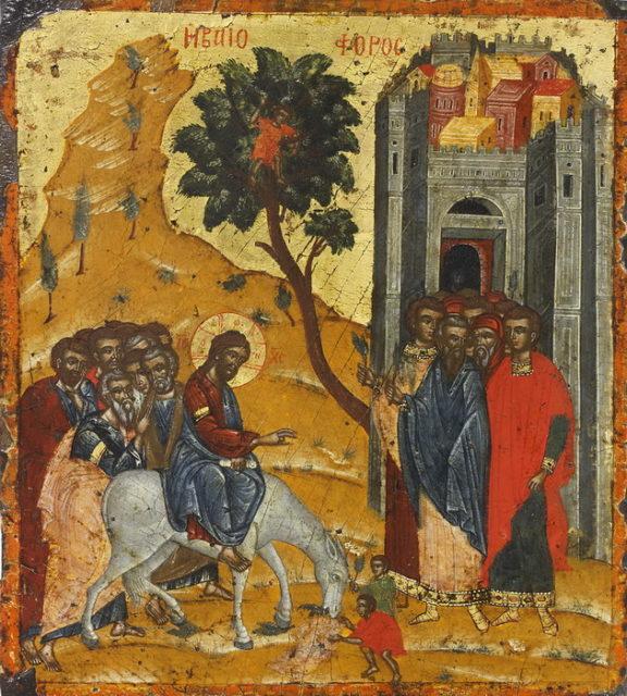 Икона Вход Господень в Иерусалим: в чем помогает