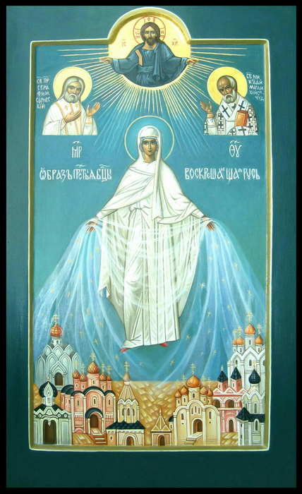 Икона «Воскрешающая Русь»