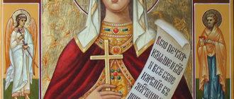 Святая мученица Людмила Чешская