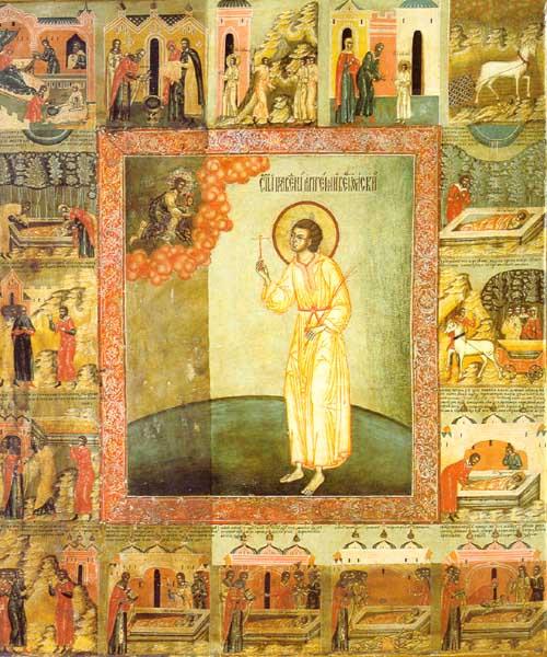 Икона «Артемий Веркольский»