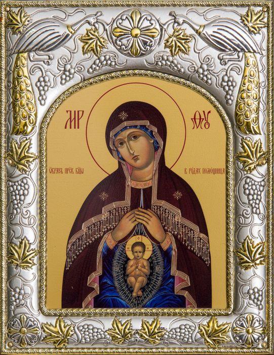 Икона Божьей Матери «Помощница в родах»