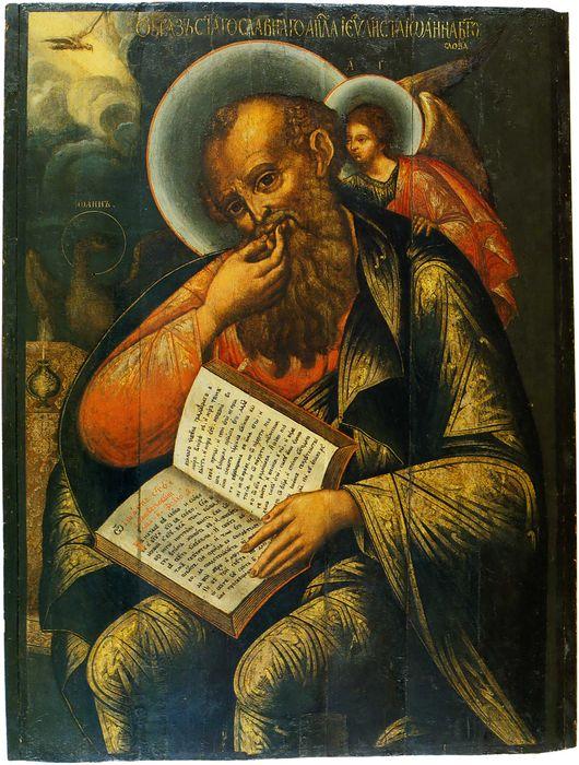 Икона Иоанна Богослова в молчании