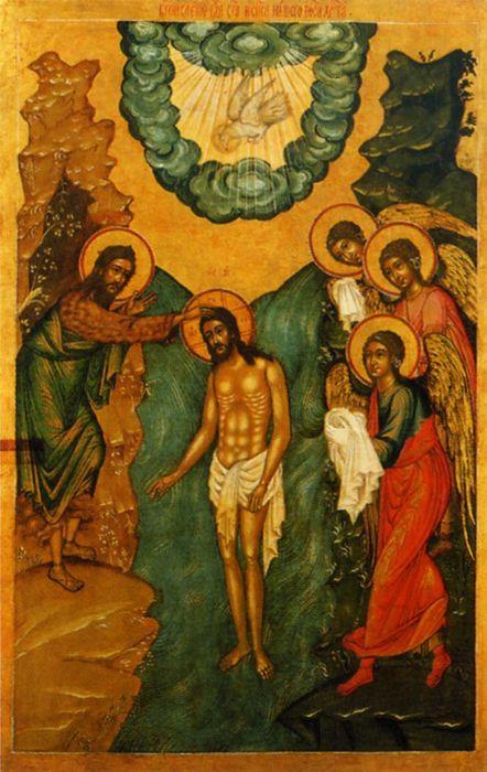 Крещение-Господне