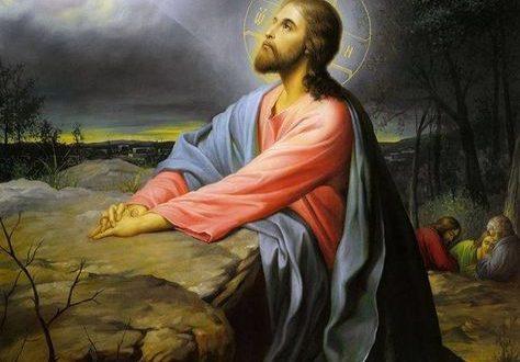 Молитва Иисуса