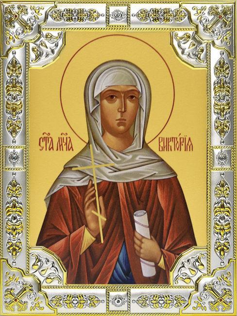 Св. мученица Виктория Кулузская