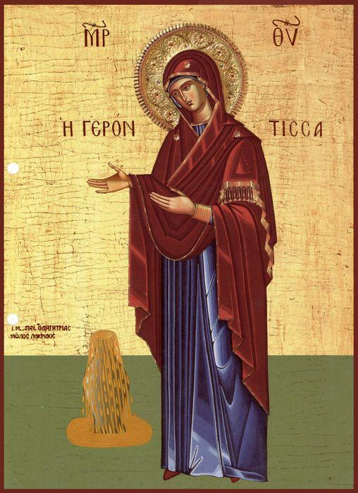 Икона Божией Матери «геронтисса»