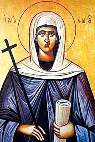 Св. Фотиния Кипрская