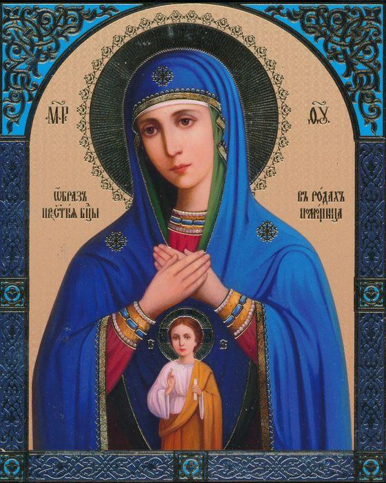 Икона Богородицы «помощь в родах»