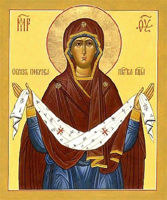 Икона Божьей Матери «Покров Пресвятой Богородицы»