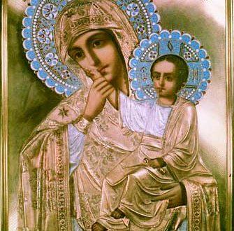 Икона Ватопедской Божией Матери «Отрада», или «Утешение»