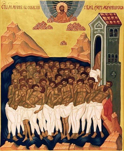 Икона 40 севастийских мучеников