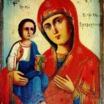 Икона Богородицы «Праворучница»