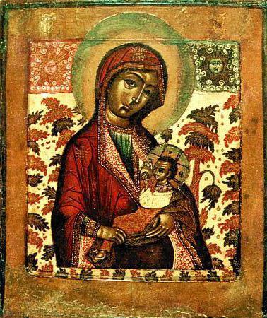 Афонская икона Млекопитательница