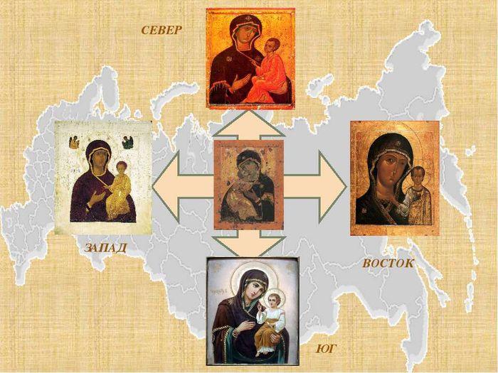 Чудесный крест из икон Богоматери, защищающий Россию