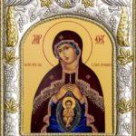«Икона Божьей Матери «Помощница в родах»