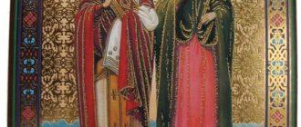 Икона Киприан и Устина