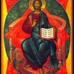 Икона Спас в силе