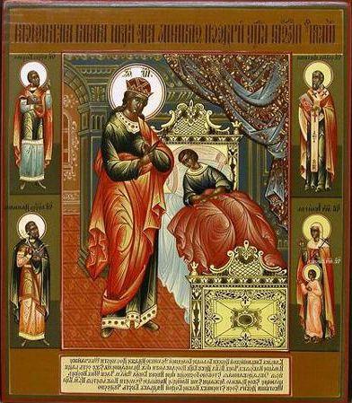 Икона Целительница с надписью
