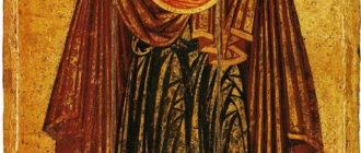Икона «Ярославская Оранта» (XII-XIII века, Государственная Третьяковская галерея)